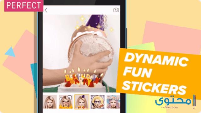 تطبيق YouCam Fun