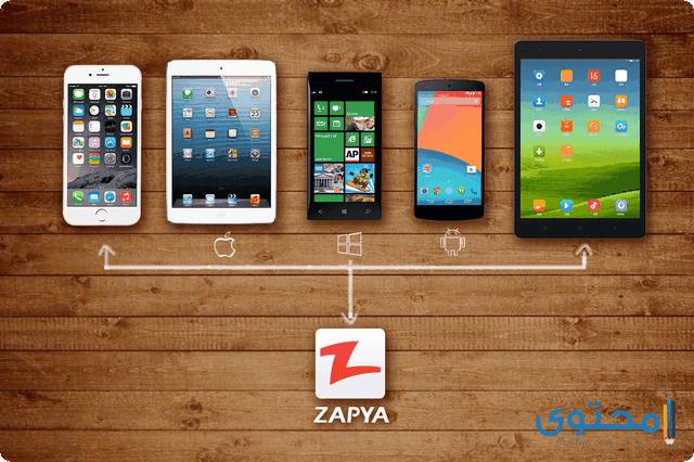 تطبيق Zapya