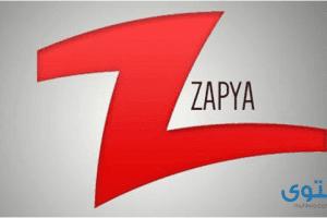 شرح وتحميل تطبيق Zapya للأندرويد