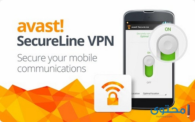 تطبيق avast! SecureLine VPN
