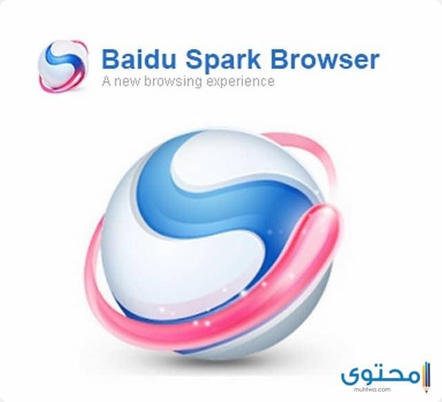 تطبيق baidu spark browser