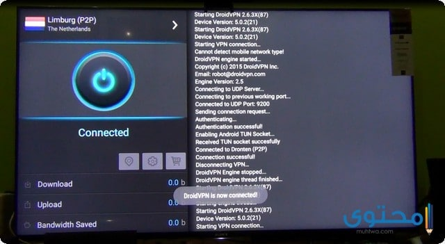 تطبيق droid vpn