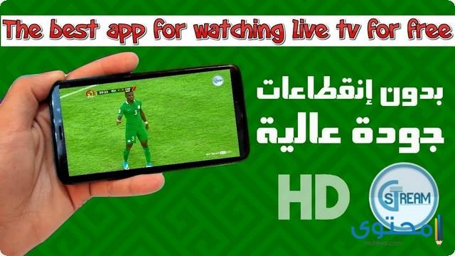 تطبيق genius stream IPTV