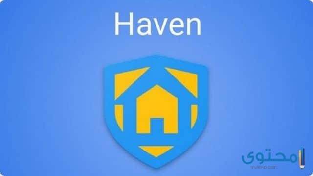 تطبيق haven