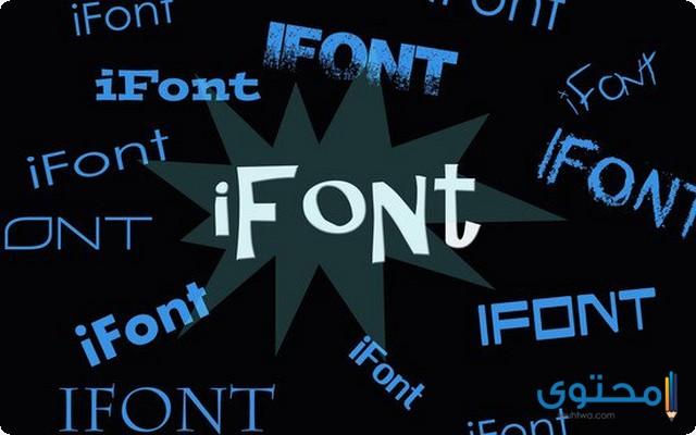 تطبيق iFont Expert of Fonts