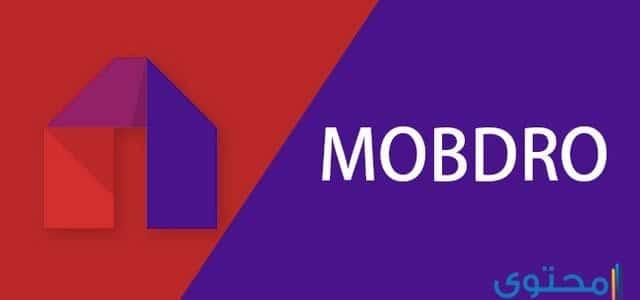 تطبيق mobdro لمشاهدة الافلام والقنوات الرياضية