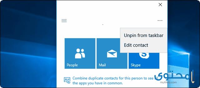 تطبيق mypeople Messenger