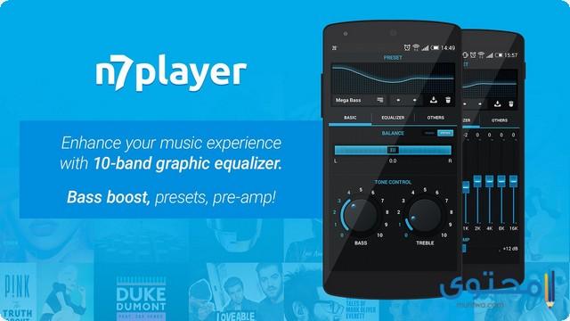 تطبيق n7player