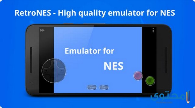 تطبيق nes emulator