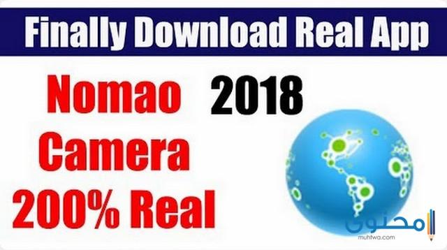 تطبيق nomao camera
