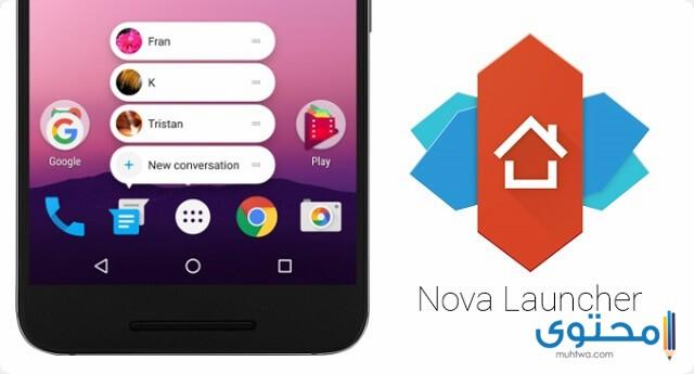 تطبيق nova launcher
