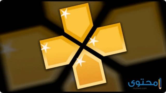 تطبيق ppsspp gold pro