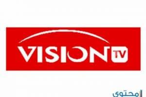 تحميل تطبيق vision tv للاندرويد