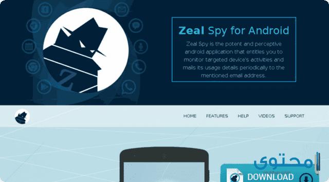 تطبيق zeal spy