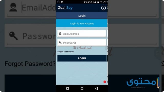 zeal spy for android gratuit