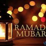 تعبير عن استقبال شهر رمضان جديد