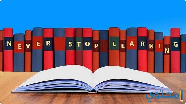 أهمية التعليم