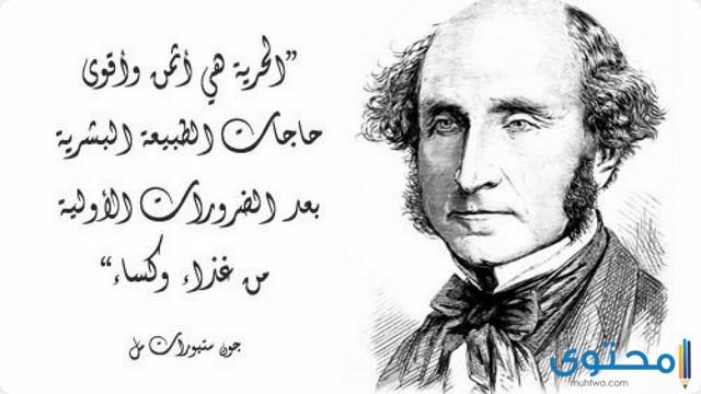 تعبير عن الحرية هي الحياة