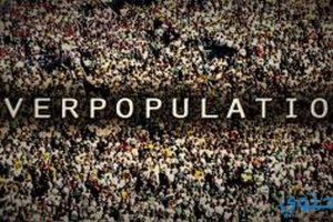 موضوع تعبير عن الزيادة السكانية جديد