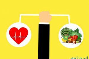 تعبير عن الصحة جديد