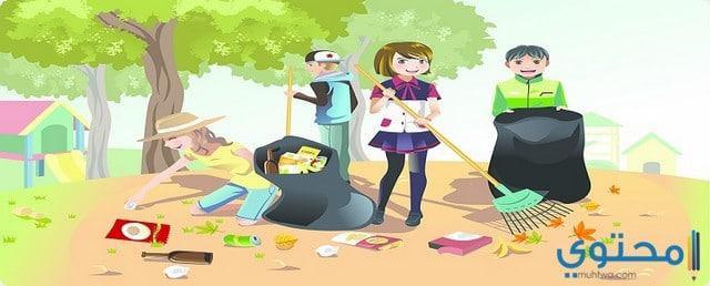 مقدمة تعبير عن النظافة
