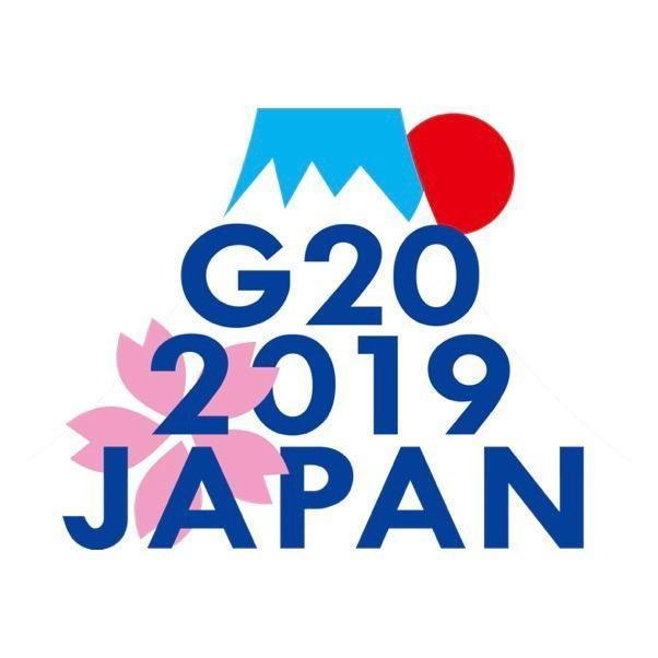 تعريف بالشعار الياباني في مجموعة العشرين