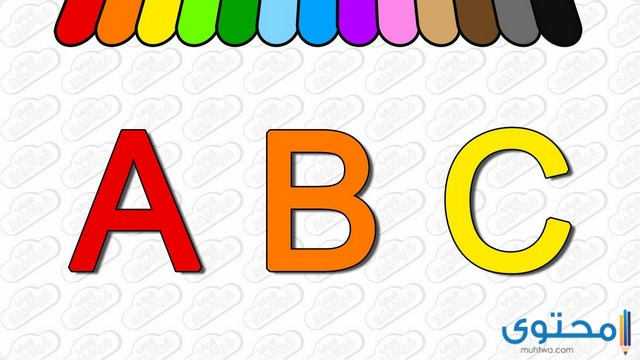 تعليم الأطفال الحروف الأجنبية