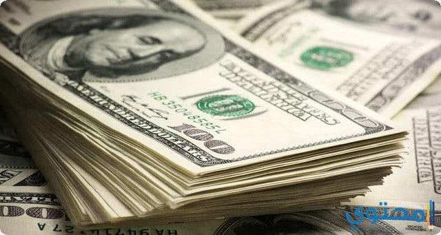 تفسير العثور على نقود في المنام