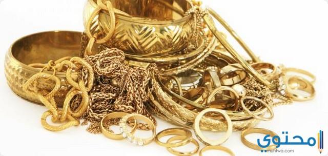 مثابرة تشكل حلاق رؤية طقم الذهب للمتزوجه Loudounhorseassociation Org