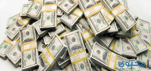 تفسير حلم النقود الورقية في المنام 2020 رؤية الفلوس موقع محتوى