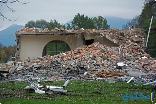 تفسير رؤية الزلزال في المنام موقع محتوى