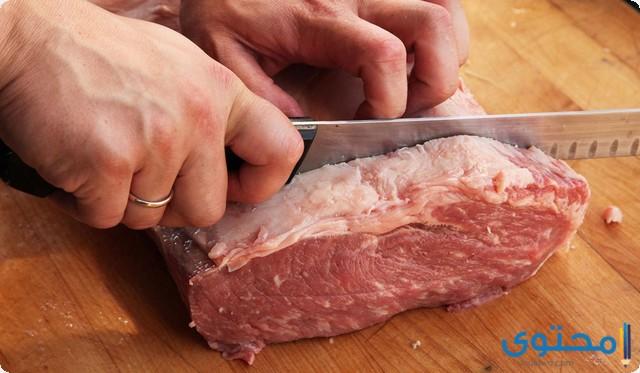حلم تقطيع اللحم
