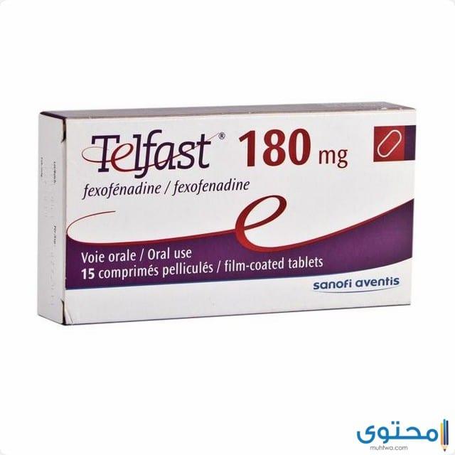 الأعراض الجانبية لدواء تلفاست