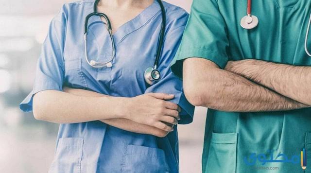 تنسيق التمريض العادي