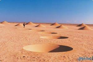 رحلات شرم الشيخ والغردقة بأسعار مخفضة
