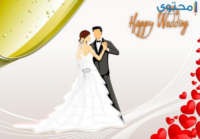 بطاقات تهنئة بالزواج جديدة