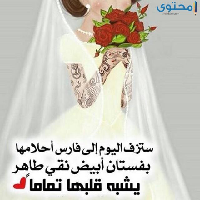 بوستات تهنئة زواج 2021 اجمل عبارات وصور التهنئة بالزواج موقع محتوى