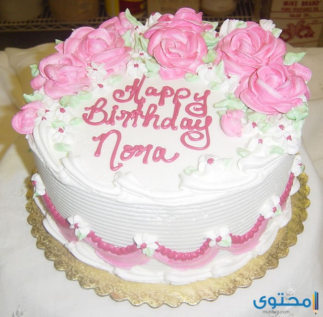 تهنئة عيد ميلاد باسم اسماء