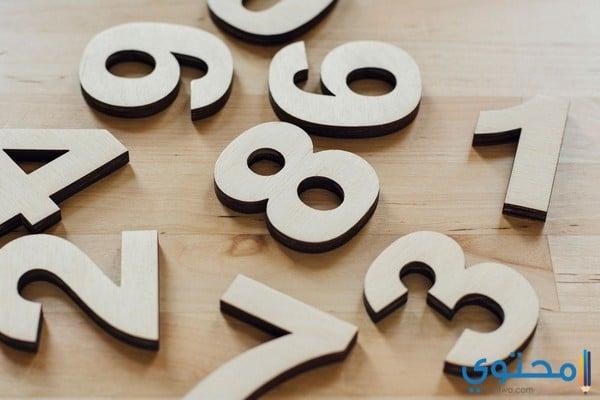 دلالات ومعاني الأرقام
