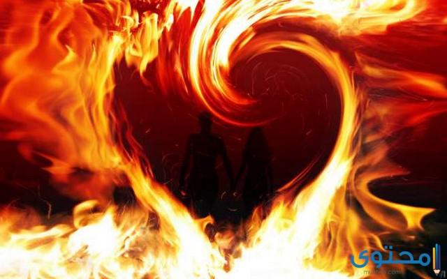 توافق برج القوس مع برج الحمل في الحب