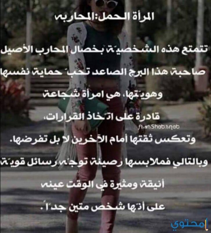 توافق برج الأسد مع برج الحمل في الحب