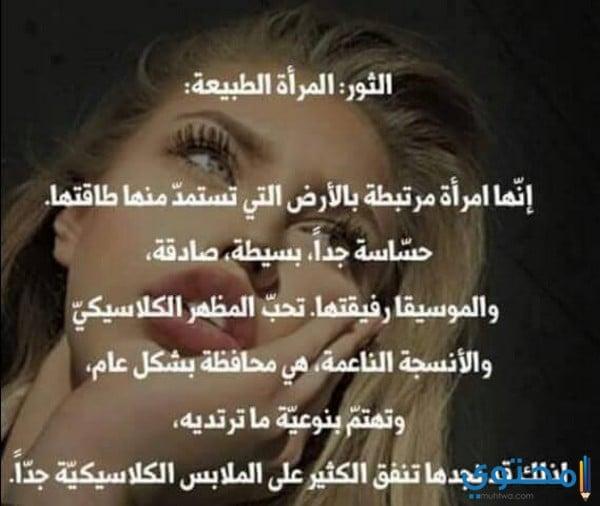 توافق برج الأسد مع برج الثور في الحب