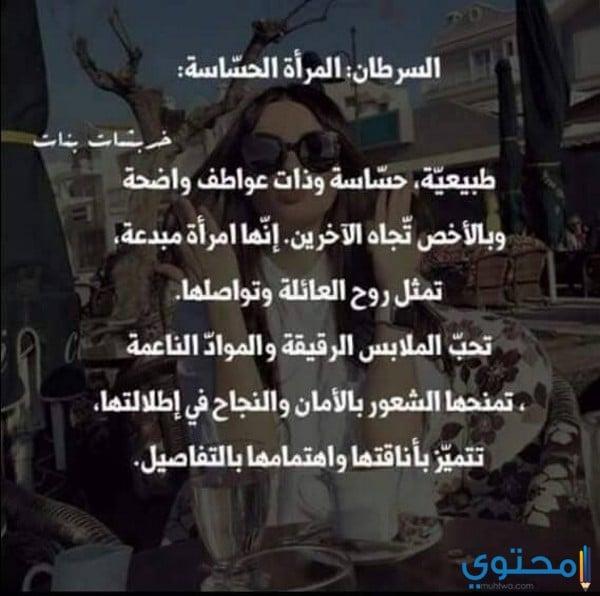 توافق برج الأسد مع برج السرطان في الحب