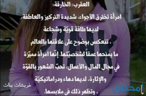 توافق برج الأسد مع برج العقرب في الحب