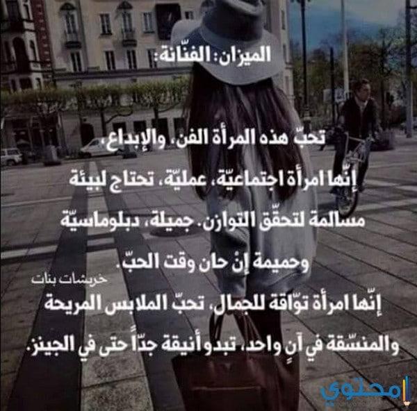 توافق برج الأسد مع برج الميزان في الحب