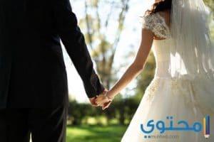توافق برج الجدي في الحب والزواج 2018