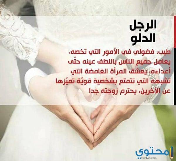 توافق برج الحمل مع برج الدلو في الحب