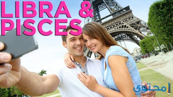 توافق برج الحوت مع برج الميزان في الحب والزواج
