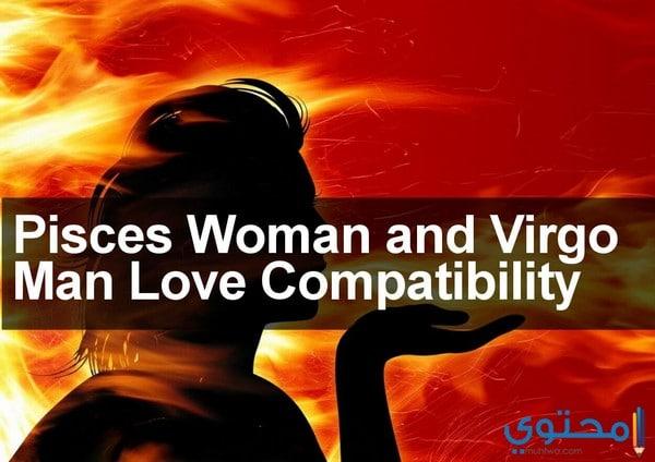 توافق برج العذراء في الحب والزواج 2021 - موقع محتوى