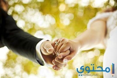 توافق برج الميزان في الحب والزواج 2017/2018